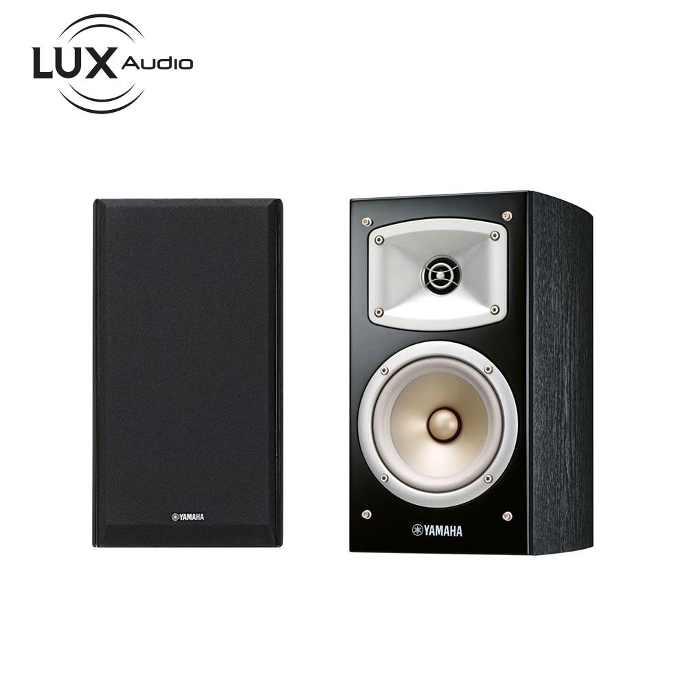 LOA SURROUND YAMAHA NS333